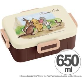 お弁当箱 4点ロックランチボックス 1段 クラシックプー カラー 650ml  ( 食洗機対応 弁当箱 4点ロック式  )