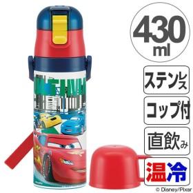 子供用水筒 カーズ ステンレスボトル 直飲み&コップ付 2ウェイ中栓 430ml ( 保温 保冷 ステンレス製 )