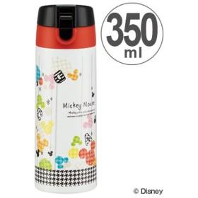 ■在庫限り・入荷なし■水筒 ミッキーマウス ジョイフル 直飲み ワンプッシュステンレスマグボトル 350ml