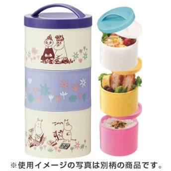 お弁当箱 ランチボックス ボトル型 3段 ムーミン お花畑 480ml キャラクター ( 縦型 食洗機対応 レディース )