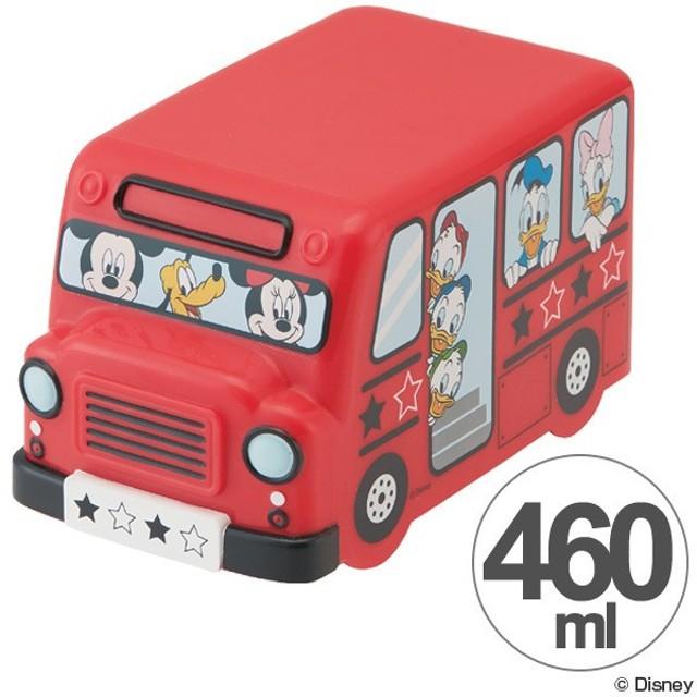 お弁当箱 ディズニー バス型 ランチボックス ディズニー ミッキー ミニー ドナルド 2段 460ml