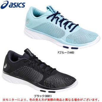 ASICS(アシックス)GEL-FIT TEMPO 3(TGF206)スポーツ トレーニング ジョギング ランニング シューズ レディース