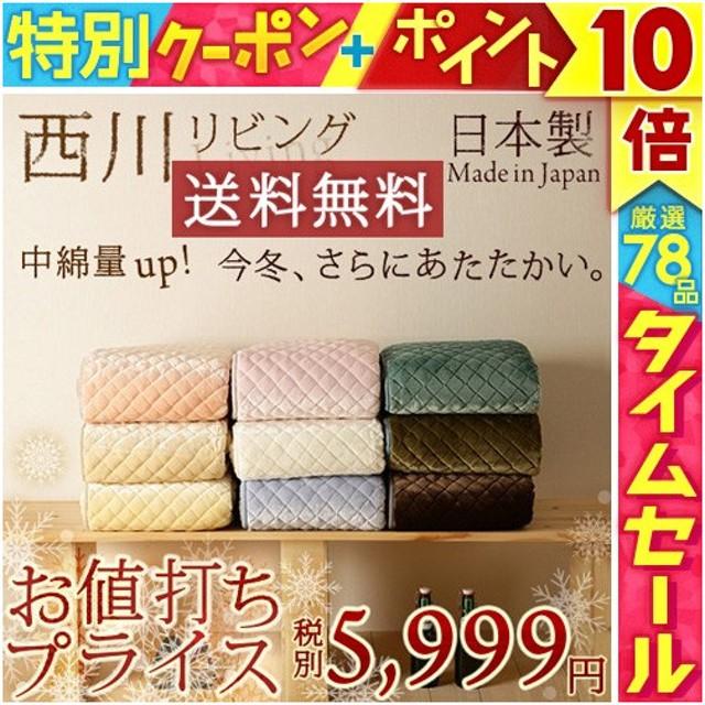 敷きパッド シングル 西川  あったか 冬 日本製 西川リビング  吸湿発熱 アクリル 敷きパッド  敷パッド