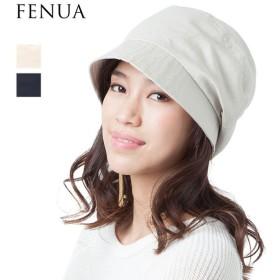 帽子 レディース 日本製 キャスケット YUTTARI