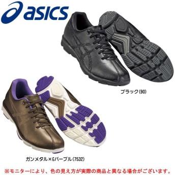 ASICS(アシックス)ハダシファイン 745(W)(TDW745) ウォーキングシューズ レディース