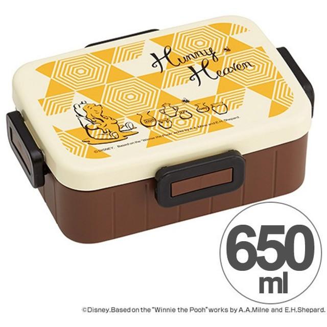 ■在庫限り・入荷なし■お弁当箱 くまのプーさん ハニーヘブン 4点ロックランチボックス 1段 650ml キャラクター ( 食洗機対応 弁当箱 4点ロック式