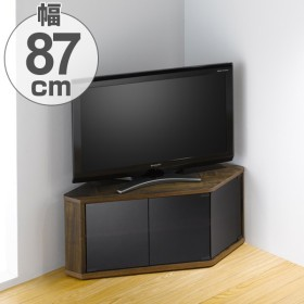 テレビ台 ローボード 木目調 スモークガラス ラシーヌロジック 約幅87cm ( テレビボード TV台 TVボード )