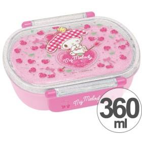 お弁当箱 小判型 マイメロディ ハートチェリー 360ml 子供用 キャラクター ( 弁当箱 ランチボックス プラスチック )