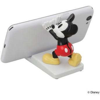 ■在庫限り・入荷なし■スマホスタンド ミッキーマウス マルチストッパー ( かわいい スマートフォンスタンド ディズニー )