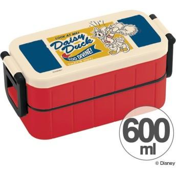 お弁当箱 2段 デイジーダック ヴィンテージスポーツ 600ml 箸付き レディース ( ランチボックス 弁当箱 2段弁当箱 )