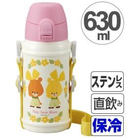 水筒 子供 ダイレクトステンレスボトル 630ml がんばれ!ルルロロ ( ステンレス 保冷 子供用水筒 )