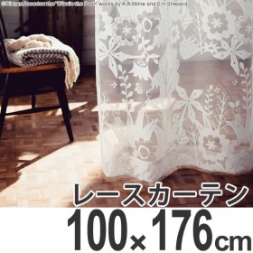 カーテン レースカーテン スミノエ くまのプーさん インザウッド 100×176cm ( ディズニー プーさん レース )