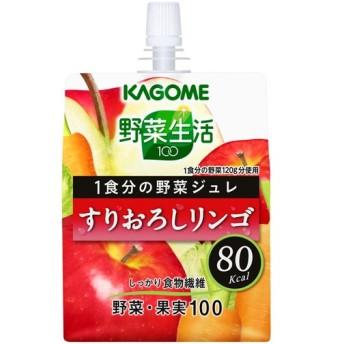 カゴメ 野菜生活100 ジュレ すりおろしリンゴ 180g×30本 代引不可
