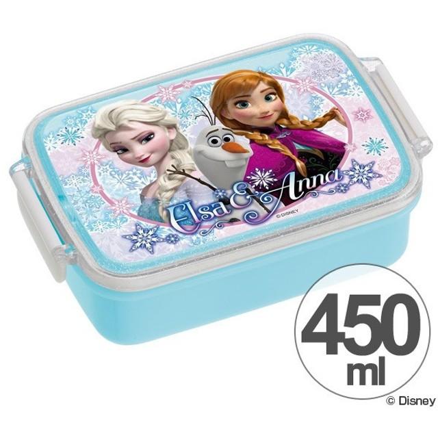 お弁当箱 角型 アナと雪の女王 450ml 子供用 キャラクター ( タイトランチボックス 食洗機対応 弁当箱 )
