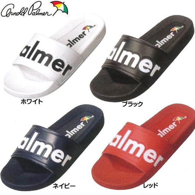 Arnold Palmer(アーノルドパーマー) サンダル シューズ AP5403 靴 シャワーサンダル【レディース】