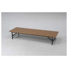 会議テーブルロー 6033N ブラウン