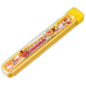 箸&箸箱セット スライド式 アンパンマン 子供用 キャラクター