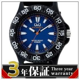 【レビューを書いて3年保証】Q&Q キュー&キュー CITIZEN シチズン 腕時計 H042-004 メンズ SOLARMATE ソーラーメイト