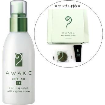 AWAKE(アウェイク)エクスフォリザー EX ラージ 限定セット