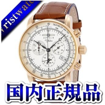 76805 ZEPPELIN ツェッペリン 100周年 メンズ 腕時計 国内正規品 送料無料