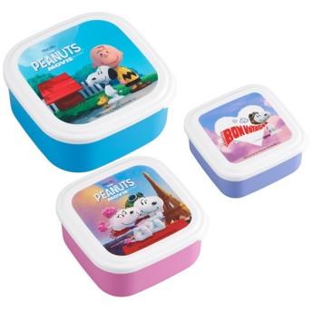 ■在庫限り・入荷なし■お弁当箱 シール容器 I LOVE スヌーピー 3個入 正方形 子供用 キャラクター ( 弁当箱 ランチボックス 保存容器 )