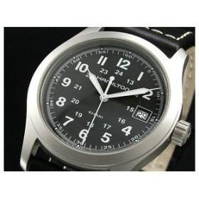 HAMILTON ハミルトン KHAKI カーキ 腕時計 H68481733