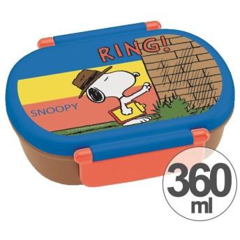 お弁当箱 小判型 スヌーピー ボーダー 360ml 子供用 キャラクター ( 弁当箱 食洗機対応 ランチボックス プラスチック製 )