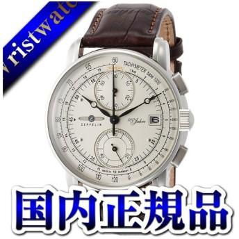 86701 ZEPPELIN ツェッペリン 100周年 メンズ 腕時計 国内正規品 送料無料