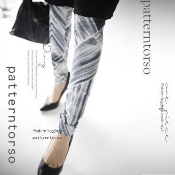 幾何学パターンで美個性。パターン柄デザインレギンス・『お洒落さんの新常識、足元こそ柄を楽しむ。』メール便可