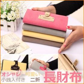 レディース 長財布 財布 バッグ レディース 二つ折り 財布 ストライプ かわいい 可愛い 大容量 スマートフォンケース