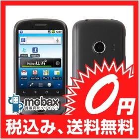 キャンペーン◆SIMフリー「新品未使用」EMOBILE Pocket WiFi S S31HW イー・モバイル [ブラック] 【白ロム】