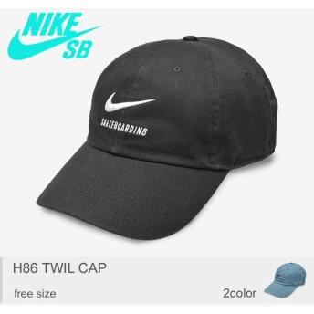 NIKE ナイキ 帽子 H86 ツイル キャップ 828635 メンズ レディース