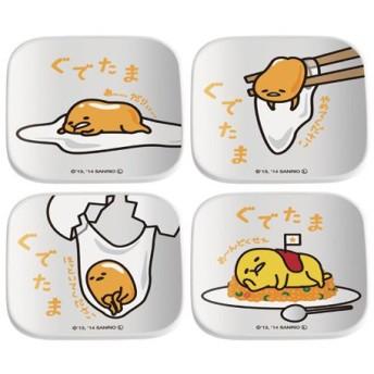 ■在庫限り・入荷なし■小皿 ミニプレート 4枚セット ぐでたま メラミン製 キャラクター ( デザインプレート 食器 メラミンプレート )