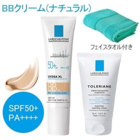 ロハコ限定ラロッシュポゼ 敏感肌用BBクリーム/SPF50+ PA++++ 02(ナチュラル)30mL + おまけ(洗顔料ミニ・タオル)
