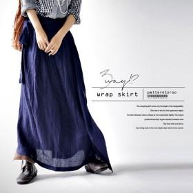 求めていた至福の一枚。3wayロングラップスカート・遂に完成。『新しいデザインに出逢い、お洒落心擽られる。』##メール便不可