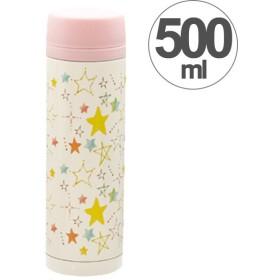 水筒 ルシェルシュ マグボトル スター 500ml ステンレス製 ( ステンレスボトル 直飲み 保温 保冷 )