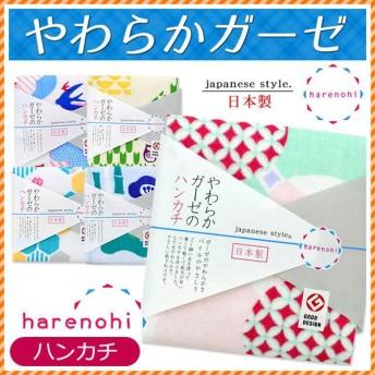 ガーゼハンカチ 日本製 和風柄 やわらか表ガーゼ&裏パイル タオル はんなり小紋