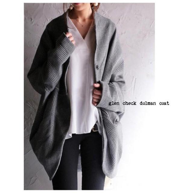 グレンチェック コート 変形 暖かい チェックドルマンコート・再再販。##メール便不可