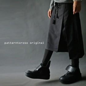 タイトスカートで極めるオトナ可愛さ。スリットタイトスカート##・再販。メール便不可