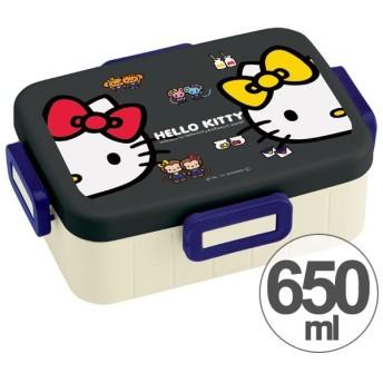 お弁当箱 4点ロックランチボックス 1段 ハローキティデニム 650ml ( 食洗機対応 弁当箱 4点ロック式 )