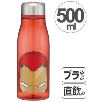 水筒 スタイリッシュブローボトル アイアンマン フェイス 500ml 茶漉し付き マーベル MARVEL ( プラスチック ウォーターボトル マグボトル )