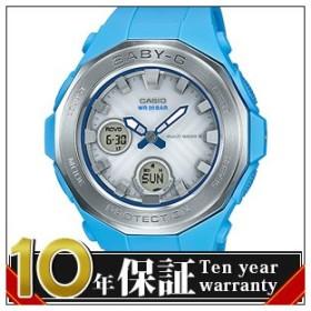 【レビュー記入確認後10年保証】CASIO カシオ 腕時計 国内正規品 BGA-2250-2AJF Baby-G ベビージー ソーラー電波 レディース