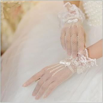 レース リボン ウエディンググローブ ドレス用 グローブ ショート丈 ウエディング ブライダルグローブ 結婚式 パーティー