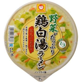 大人のこだわり 野菜がたっぷり鶏白湯ラーメン 113g×12個 東洋水産 代引不可