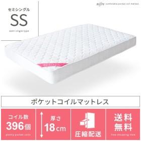 マットレス セミシングル ポケットコイル ベッド 80×195 寝具 キルティングクッション 圧縮梱包 並行配 1年保証 ポケットコイルマットレス セミシングルサイズ