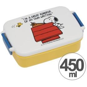 お弁当箱 角型 スヌーピー ハウス 450ml 子供用 キャラクター ( タイトランチボックス 食洗機対応 弁当箱 )
