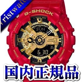 GA-110VLA-4AJF G-SHOCK ジーショック Gショック CASIO カシオ ニューイヤーリミテッド 赤 レッド 1/1000秒ストップウォッチ メンズ 腕時計 国内正規品