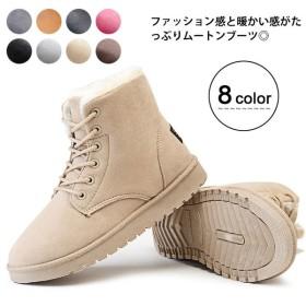 ムートンブーツ レディース ショートブーツ レディース 靴 ブーツ マーチンタイプのブーツ 歩きやすい ファー 裏起毛 暖かい かわいい フワフワのボア