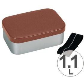 ■在庫限り・入荷なし■お弁当箱 アルミ製 ベーシック ウッド風 1.1L ランチベルト付き