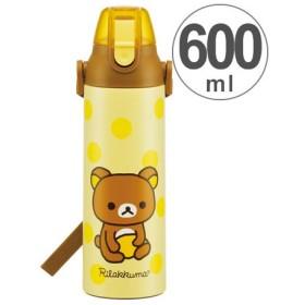 ■在庫限り・入荷なし■子供用水筒 リラックマ ドット 直飲み ステンレスボトル 600ml